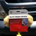 auto-wash-stick.jpg